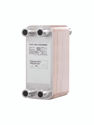 Цена теплообменник двухходовой Паяный теплообменник охладитель GEA FPA 10x20-100 Зеленодольск