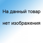 Danfoss Hydro-Center 250